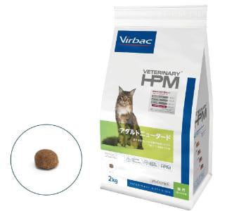 VETERINARY HPM 猫用 アダルトニュータード